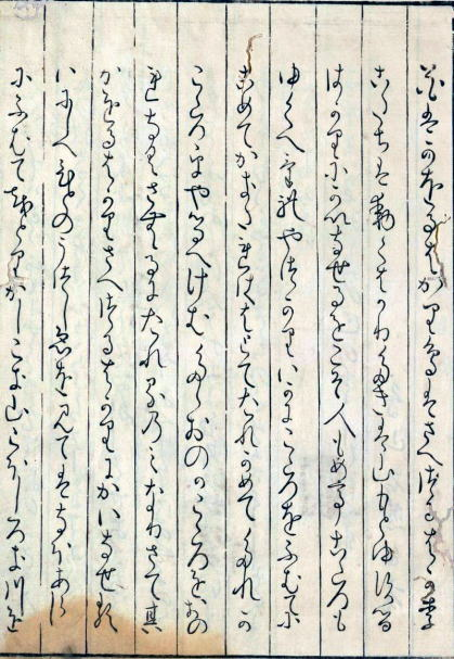 鳥山石燕の画像 p1_37