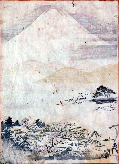 鳥山石燕の画像 p1_33