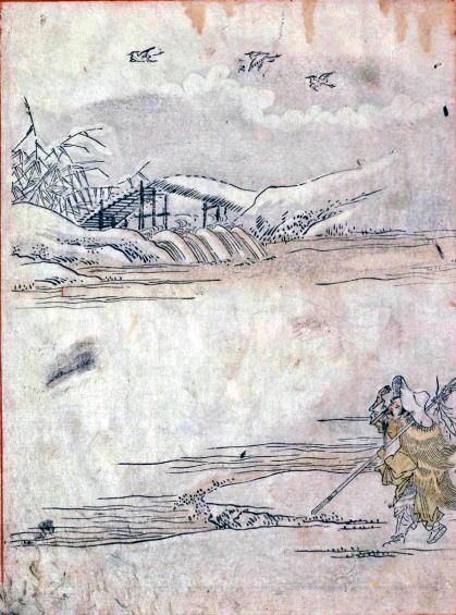 鳥山石燕の画像 p1_35