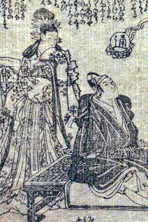 式亭三馬の画像 p1_33