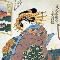 浮世絵トップページ