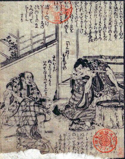 皿 屋敷 播州 姫路に残る播州皿屋敷の伝承、日本三大怪談の1つに数えられるお菊伝承の地を巡る旅